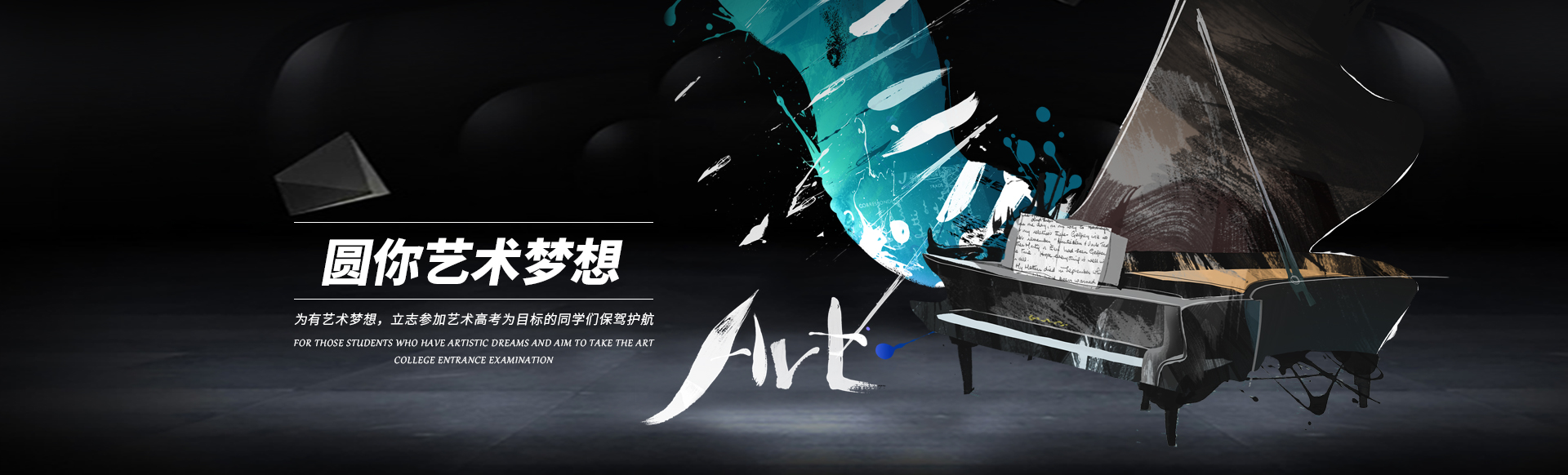 重庆音乐集训