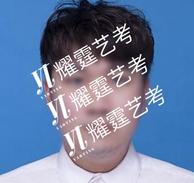 曾X 天津音乐学院