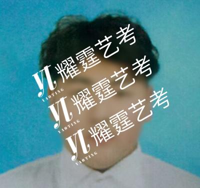 李X兵  四川音乐学院