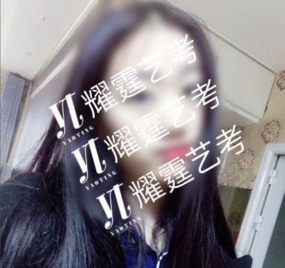 刘X雅 重庆师范大学