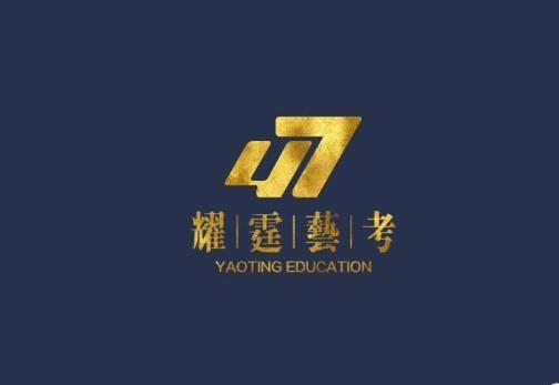 旅德男高音歌唱家龚寅甲老师正式签约为耀霆艺术总指导——助力耀霆学员圆梦高考