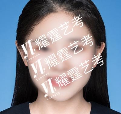 尚X 重庆师范大学
